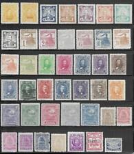 Honduras Collection 1890's-1919