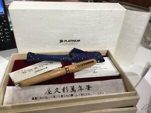 ***START USD 99!***  PLATINUM #3776 Century light wood pen > LAST PEN IN STOCK!