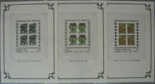 s712) Senegal Block 34 - 36 ** Hundertwasser No 04287 kleines Format - selten