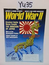 WORLD WAR II 2 MAGAZINE JULY 1995 THE INVASION OF JAPAN-BATTLE