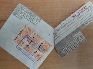 Mexico receipt Escuelas Internacionales school revenues 1948 fiscal