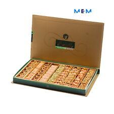 Assortiment de baklavas qualité premium 750 gr AL SULTAN
