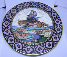 1981 Villeroy & Boch The Russian Fairy Tales Collector THE FIREBIRD #8 Grey Wolf