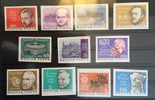 Hungary Scott No. 1735-37+1763-70 Imperforate Imp Complete Set MNH Cats $ 62