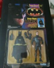 Batman The Dark Knight Collection Bruce Wayne Batman MINT ON CARD Kenner