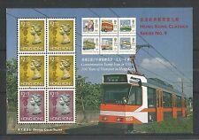 Hong kong 1993 definitive Bklt pane sg, 758bc u/m nh lot 2099A