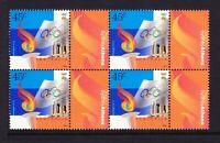 Australia Post - Design Set - Decimal - MNH - 2000 - Olympics Joint SYD / Athens
