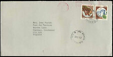 Italy 1990 Commercial Cover To England #C38430