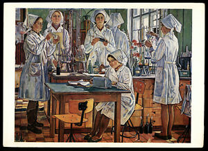 """Morning in the factory laboratory"" Industrial USSR socialist realism ART Print"