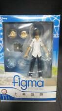 figma A Certain Magical Index II Touma Kamijou Figure #111 Max Factory