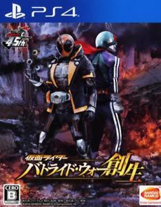 PS4 Kamen Rider Battride War Genesis Japan PLJS-70031 from JAPAN with Tracking