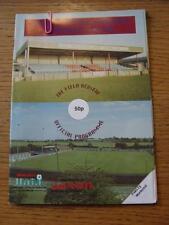 03/08/1996 Mangotsfield United v Bristol Rovers & All Stars v Ex Arsenal Pro's &