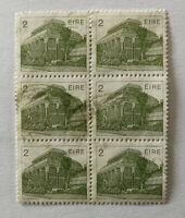 Ireland Central Pavilion, Dublin Botanic Gardens, Eire 2p Stamps x 6
