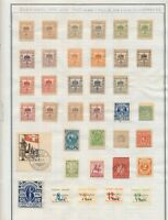 Germany Post-War 1945-1946 FINSTERWALDE Soviet Occupation MH Local Stamps
