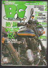 Mr Bike Buyer's Guide February 2006 Japanese Motorcycle Magazine Honda