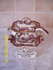 Unboxed Red Decorative Masons Pottery