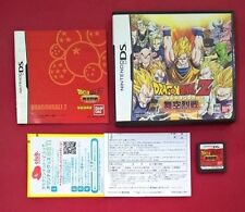 Dragon Ball Z: Supersonic Warriors - Nintendo DS - MUY BUEN ESTADO ( Japonés )