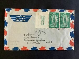 Israel Cover SC34 With Tab Air Mail to London Cat $250+