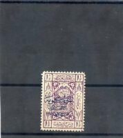 SAUDI ARABIA(HEJAZ) Sc  L85(MI 76a)*F-VF LH $30