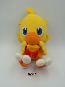 Chocobo B2608 Final Fantasy McDonald's Frenfried Vibrating Plush 2001 Toy Doll
