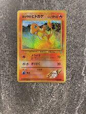 Charmander Pokemon Card Fake Proxy 1999 Holo