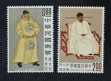CKStamps: China ROC Stamps Collection Scott#1355 1356 Mint H OG