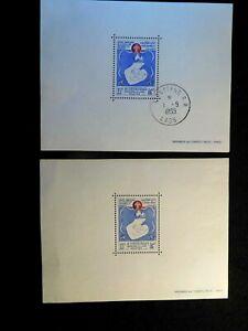 LAOS Souvenir Stamp Sheets Scott 114a MNH and CTO (2) Sheets total