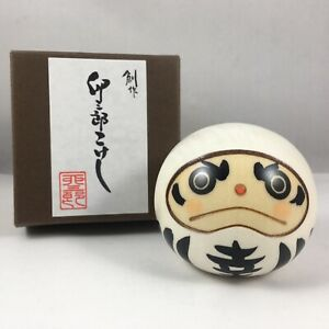 "Usaburo Japanese Kokeshi Wooden Doll 2""H White Daruma Happiness Made in Japan"