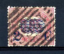 """ITALIA - Regno - 1878 - Francobolli di servizio del 1875 sovr. """"2 C"""" su 5 cent."""