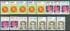 Bangladesh Mujibnagat Type UNISSUED Set MNH Lot#3945