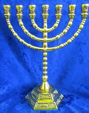 "12 Tribes Israel Jewish 7 Branch Gold Temple Menorah 8"" inches Tall"