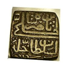 elf India Malwa 1/2 Tangka Silver AH 873-937  c. AD1500