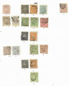 British Guiana Int Collection Of 19th Cent Ships, Gamut Of Condition, 4 Pgs (H58