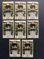 1974 Hong Kong Stamps: SC#297-8  Arts Festival Set Used-#6