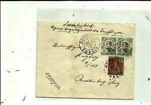 Soldatenbrief aus Indochina, gest. in Haiphong, 15.6.12?