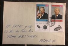 1969 Yemen First Day Cover FDC To France Moon Landing