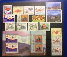 Greenland Year Set 1993 MNH Complete - Block & 2x OPILIO CRAB included!
