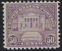 US Stamps - Scott # 701 - perf 10.5 x 11 - Mint Light Hinge - VF         (H-778)