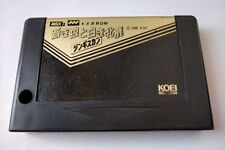 AOKI OKAMI TO SHIROKI MEJIKA GENGHIS KHAN MSX MSX2 Game Cartridge only-a1104-