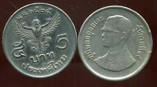THAILANDE   5  baht   1982