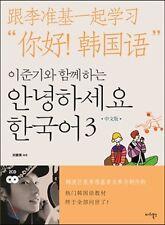 [LEE JUN KI] Learning Korean [HELLO KOREAN Vol.3] BOOK DVD (Chinese Ver.) Hangul