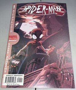 Marvel Mangaverse: Spider-Man #1 (2002) 1st App Appearance Manga Spidey