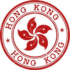 """Hong Kong Travel Stamp Car Bumper Sticker Decal 5"""" x 5"""""""