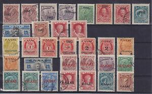 CRETE GREECE 1908/1909, 32 STAMPS, OVERPRINTS