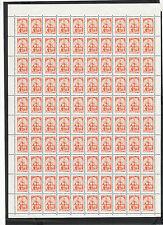 La Russia Unione Sovietica Russia 1961 MNH ** Mer # 2439 arco 1 x piegati KW 100e