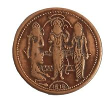 EAST INDIA COMPANY 1818 UKL HALF ANNA COPPER RAM DARBAR ANTIQUE OLD COIN