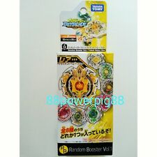 Takara Tomy Beyblade Burst B-15 Random Booster Vol. 1 Full Set of 8 US Seller