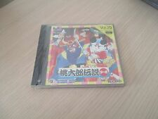 >> MOMOTARO DENSETSU TURBO RPG PC ENGINE BRAND NEW JAPAN NEW FACTORY SEALED! <<