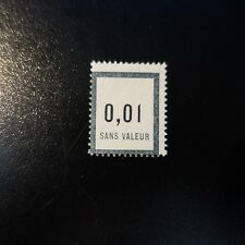FRANCE TIMBRE FICTIF N°1 NEUF LUXE ** GOMME D'ORIGINE MNH