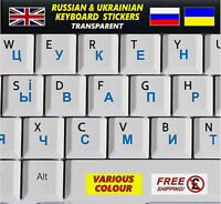 Ukrainian Russian Keyboard Stickers Transparent Blue Letters Computer Laptop PC
